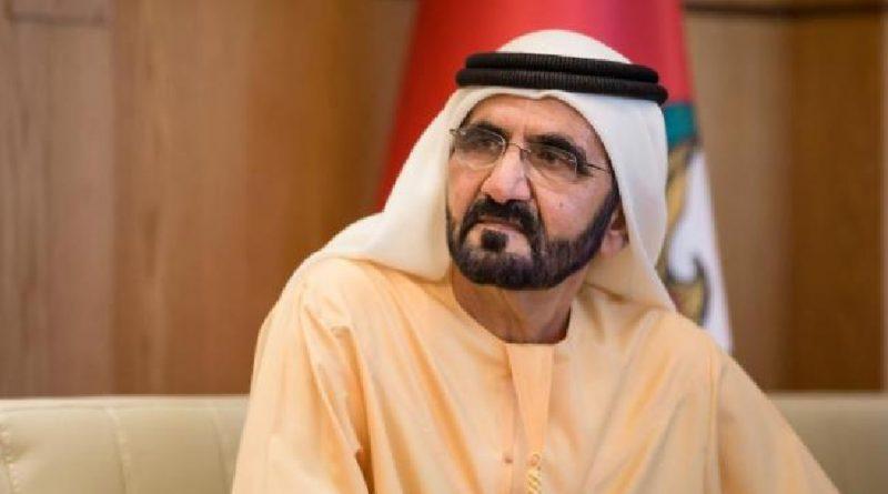 UAE cabinet approves siting embassy in Tel Aviv