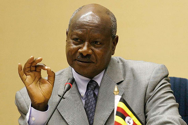 Foreign leaders arrive Uganda for presidential inauguration ceremony